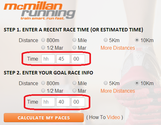 McMillan Running Calculator example 1